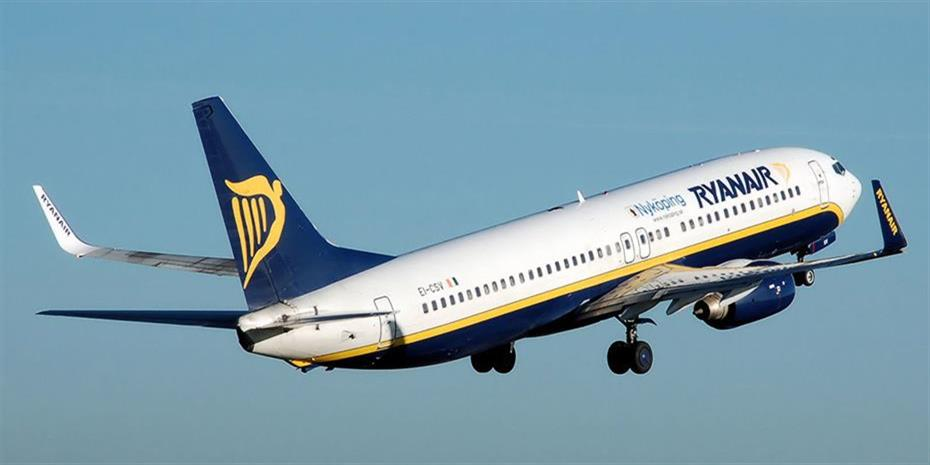 Τρεις νέες βάσεις από τη Ryanair στην Ελλάδα